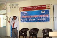 Sree Saraswathi Thyagaraj